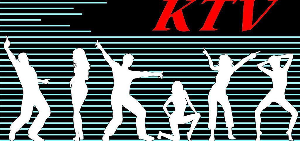 歌世界KTV加盟