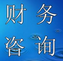青岛公司注册注销