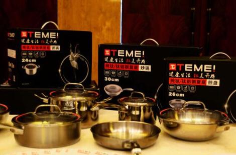 钛美锅具如何加盟,加盟流程有哪些