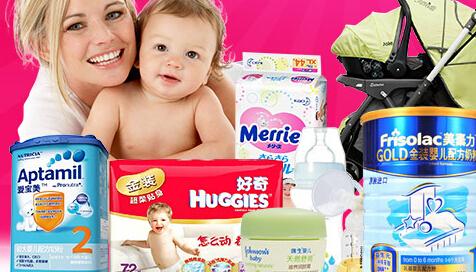 母婴用品:拍拍贷揭橥2