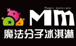 MM魔法分子冰淇淋
