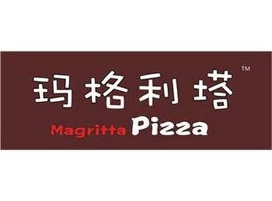 玛格丽塔披萨