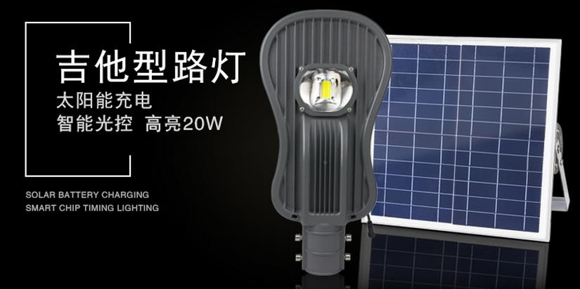 祖科太阳能灯加盟...<a href=