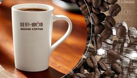2017咖啡加盟哪家好?谁的咖啡领航出发