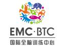 EMC国际全脑训练中心加盟