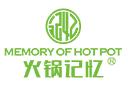 火锅记忆主题火锅品牌logo