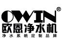 OWIN欧恩净水器加盟