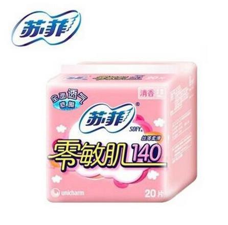 苏菲卫生巾
