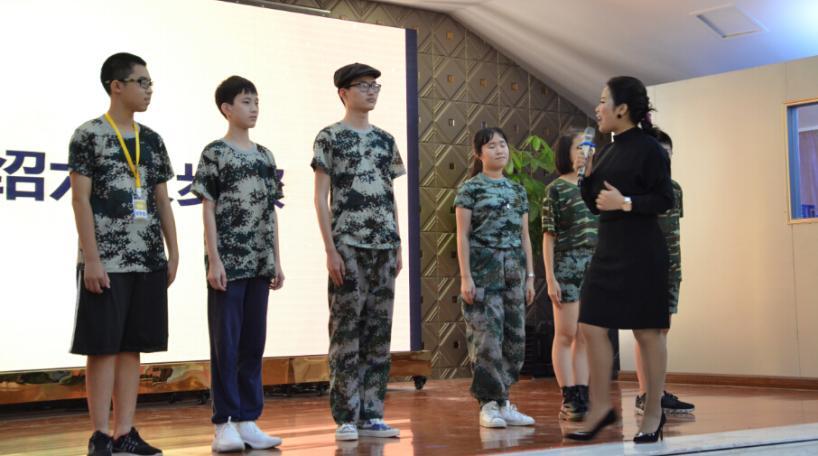 顶尖少年领袖特训营加盟