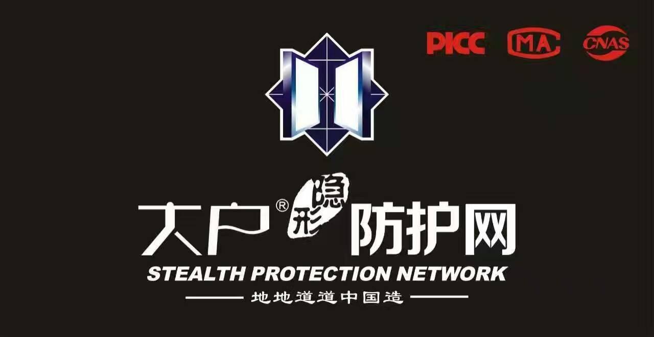 【大户】隐形防护网加盟