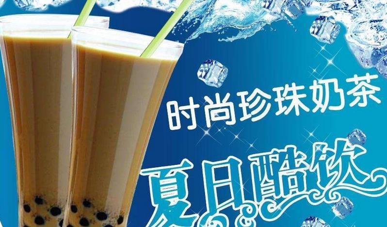 579奶茶加盟
