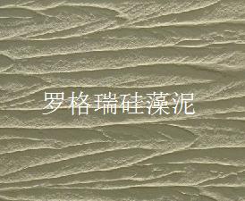 罗格瑞硅藻泥