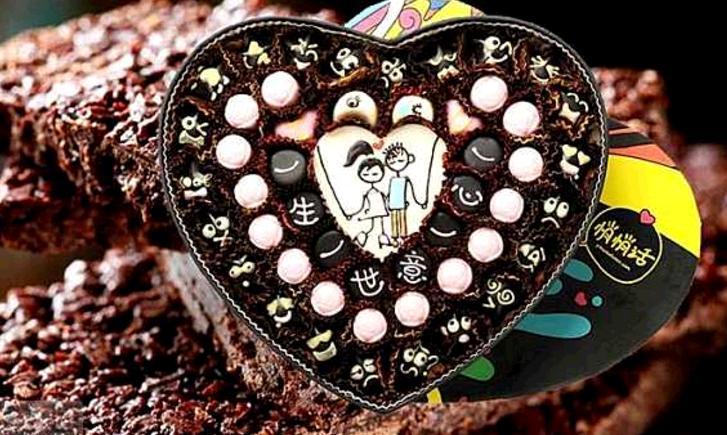 悄悄话巧克力加盟...<a href=