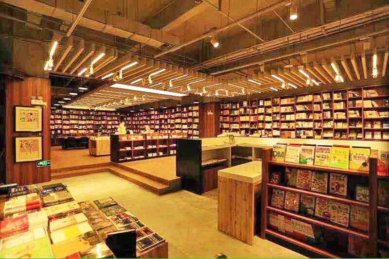 孔夫子书店
