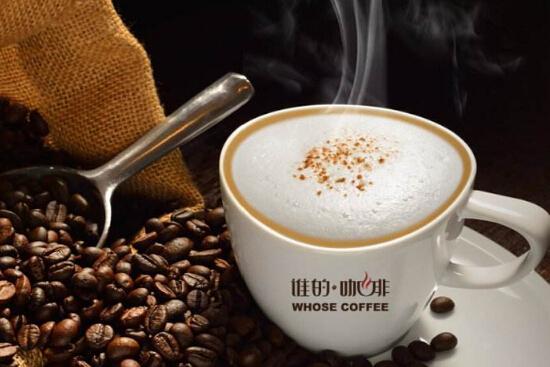 国际品牌谁的咖啡强势登陆中国,谁能拔得头筹谁就成功了一半