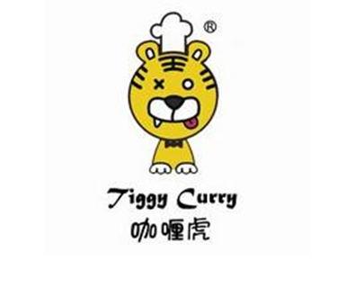 老虎咖喱加盟