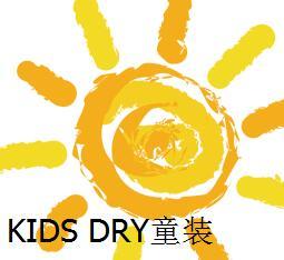 KIDS DRY童装