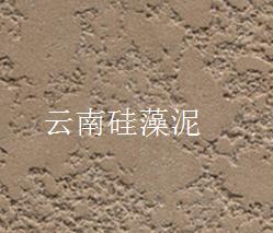 云南硅藻泥