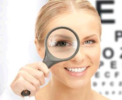 完美视力保健