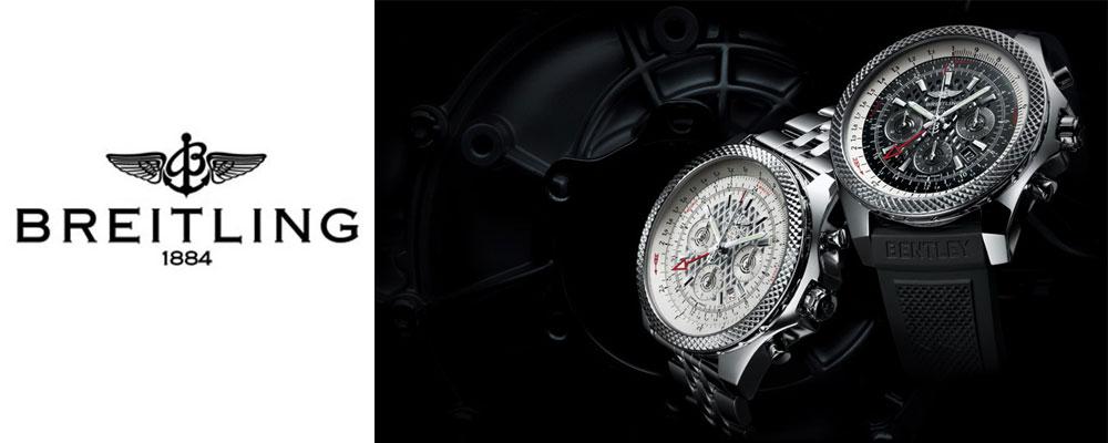 百年灵手表