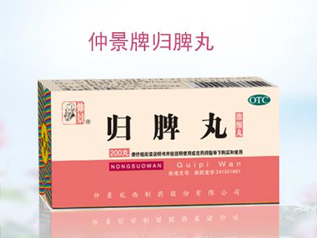 张仲景大药房