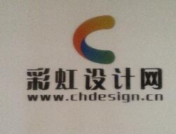 彩虹设计网加盟