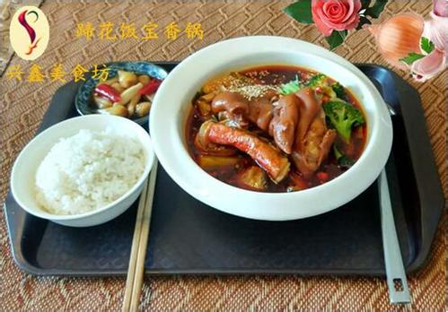 饭饱宝香锅