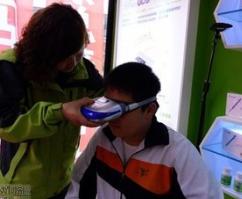 青能健视力恢复