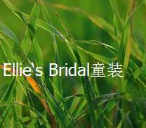 Ellie's Bridal童装