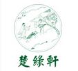 楚绿轩硅藻泥