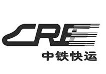 北京中鐵快運