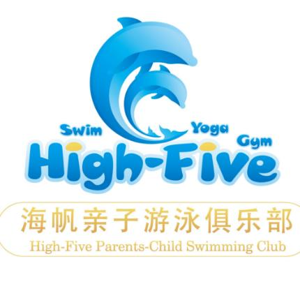 海帆亲子游泳俱乐部加盟