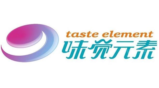 味觉元素自助火锅