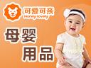 可爱可亲母婴店品牌logo