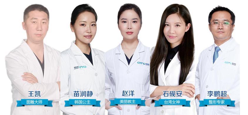 凯润婷皮肤管理中心加盟