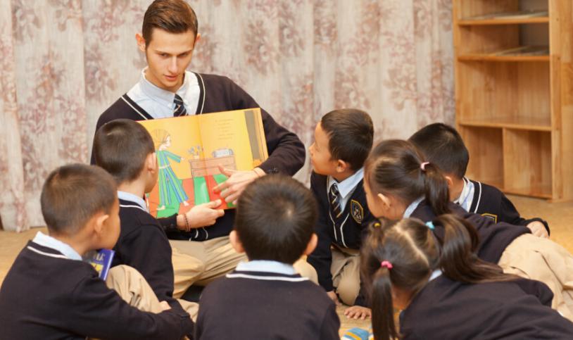 美林教育加盟