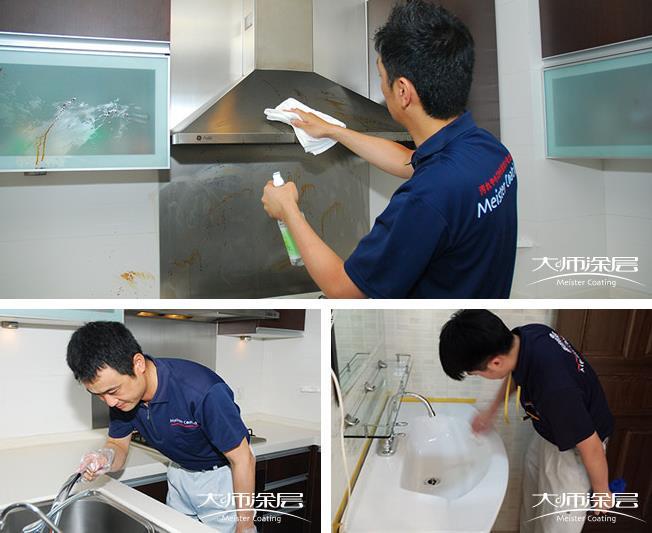 大师涂层晶盾服务:从源头抑制污垢,让家居清洗更简单!