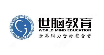 世脑教育加盟