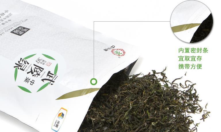 中茶...<a href=