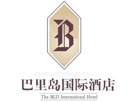 巴里岛国际酒店