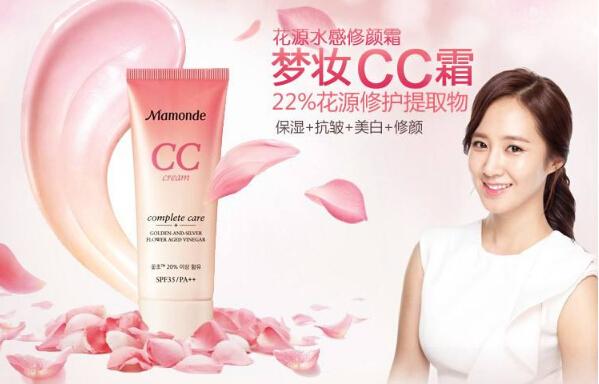 加盟什么护肤品好 怎么加盟化妆品品牌?