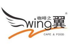 咖餐厅(The wing café)