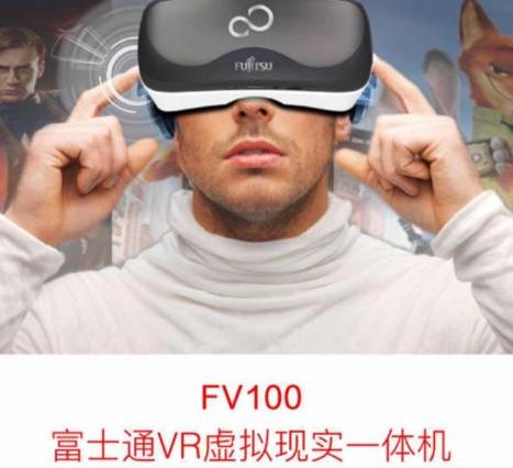富士通VR