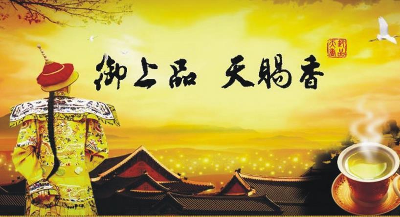天香茶业加盟