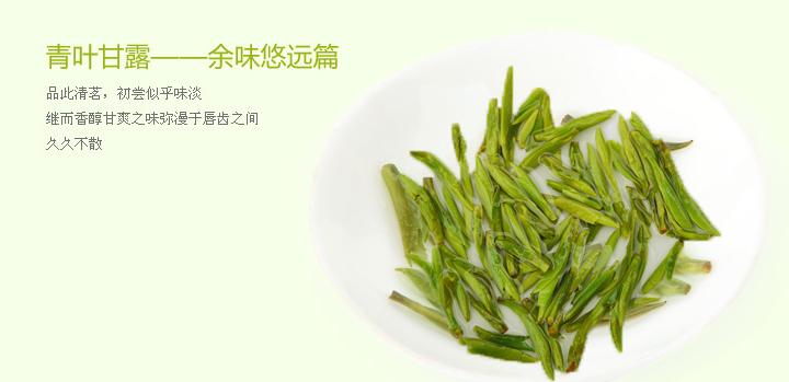 竹叶青茶叶加盟