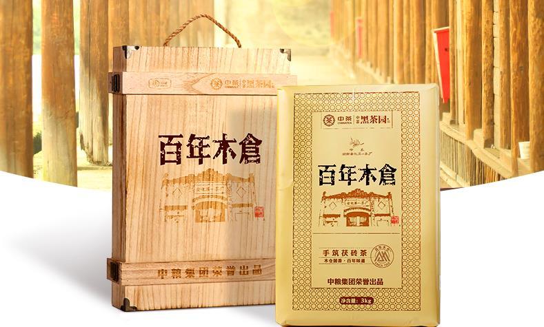 百年木仓生态黑茶加盟