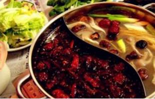 華晟山城火鍋