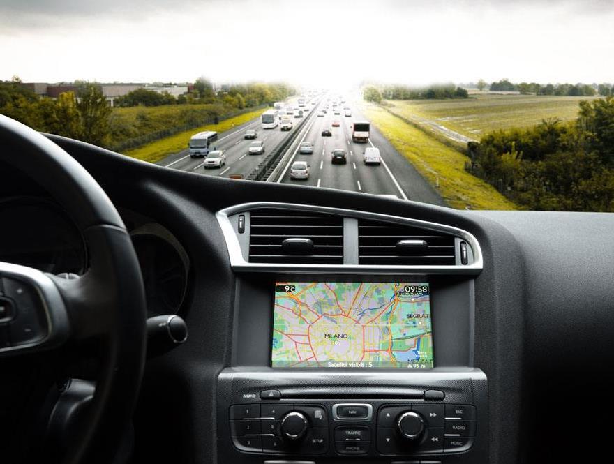 加盟汽车用品怎么样 汽车用品店要开在哪?