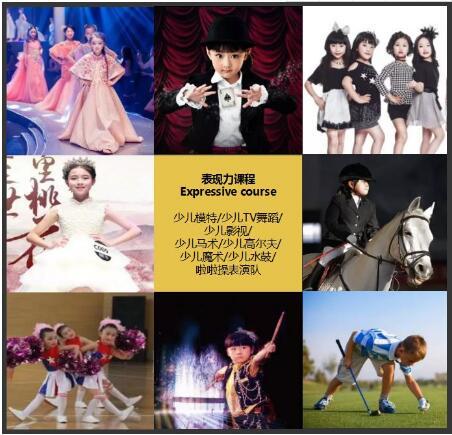 儿童时尚培训秀场偶像金秋入驻上海嘉定宝龙广场