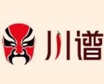 川谱 麻辣香锅加盟